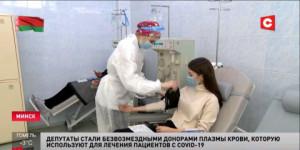 «Есть возможность принести реальную помощь». Депутаты, которые переболели коронавирусом, стали донорами плазмы